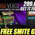 Free SMITE Gems, Get 200 Gems FREE