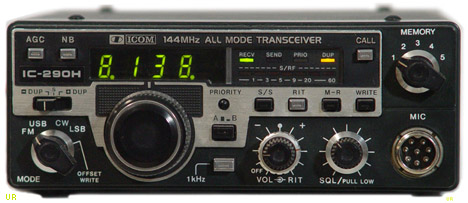 Icom IC-290H