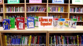 Книги на испански