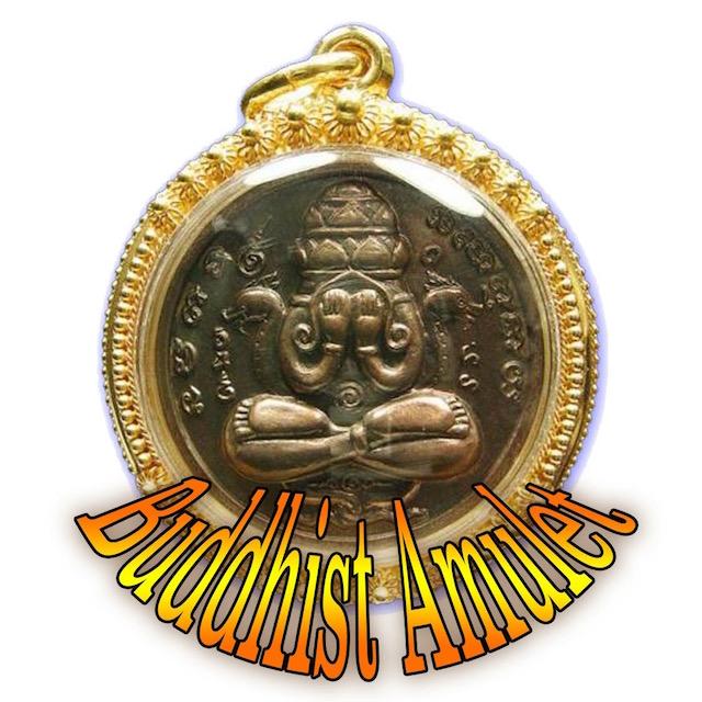 Buddhist Amulet Store