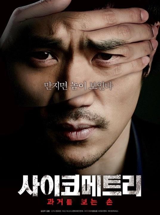 Phim Phiêu Lưu - Hành Động Bàn Tay Ngoại Cảm - Psychometry The Gifted Hands - 2013