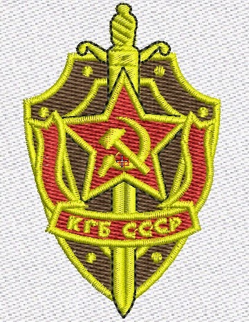 emblema de la kgb en bordado emb