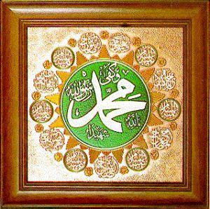 4 Sifat Wajib Bagi Nabi: Shiddiq, Tabligh, Amanah, Dan Fathonah