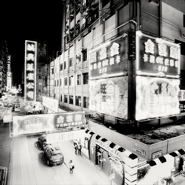 Martin Stavars. City of Neon Lights