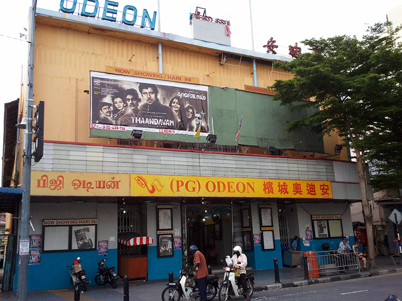 The southeast asia movie theater project the odeon for Georgetown movie theater