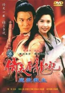 Giao Chủ Minh Giaó - Kung Fu Cult Master