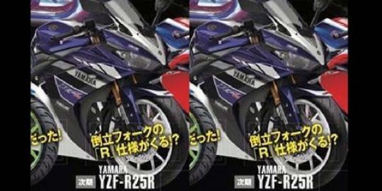 Yamaha R25 Keluaran Terbaru Mulai Terkuak