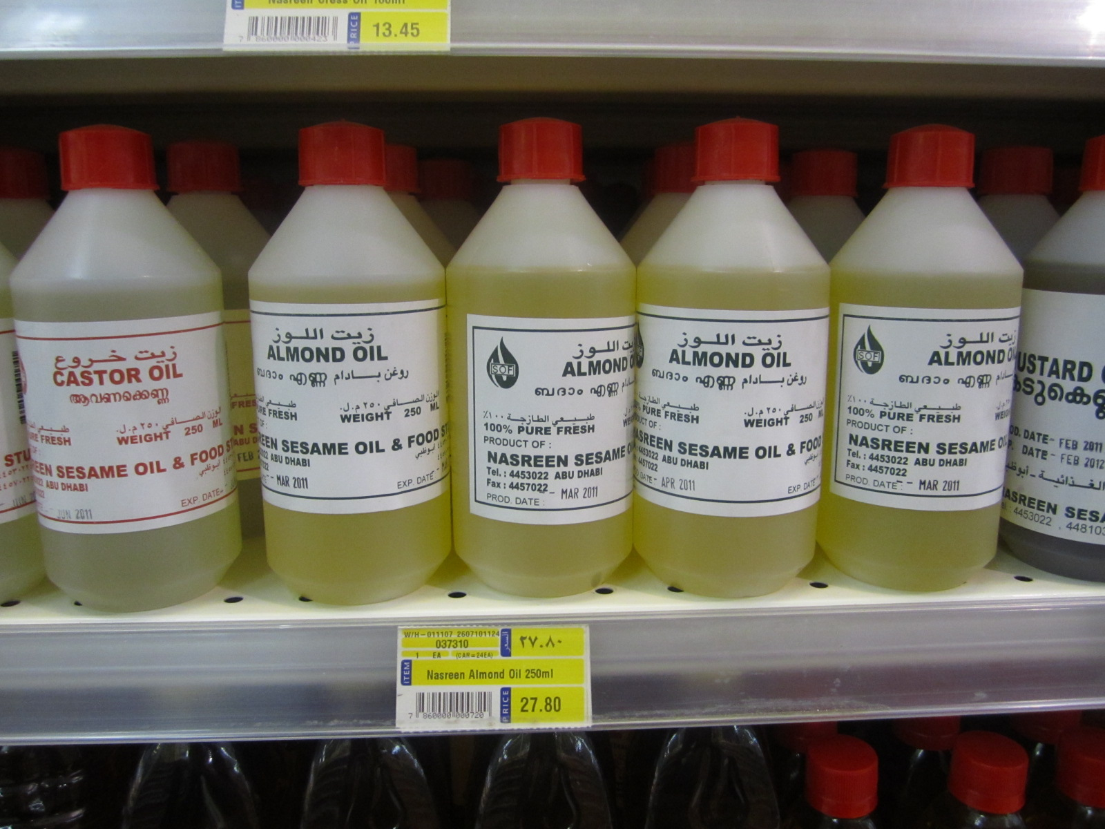lovenwright: UAE Hunt in the City: Products for #Naturalhair