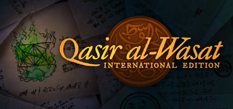 Qasir al-Wasat International Edition Free Download