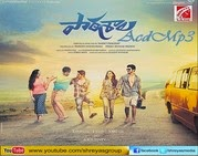 Paathshala 2014 Telugu Movie Watch Online