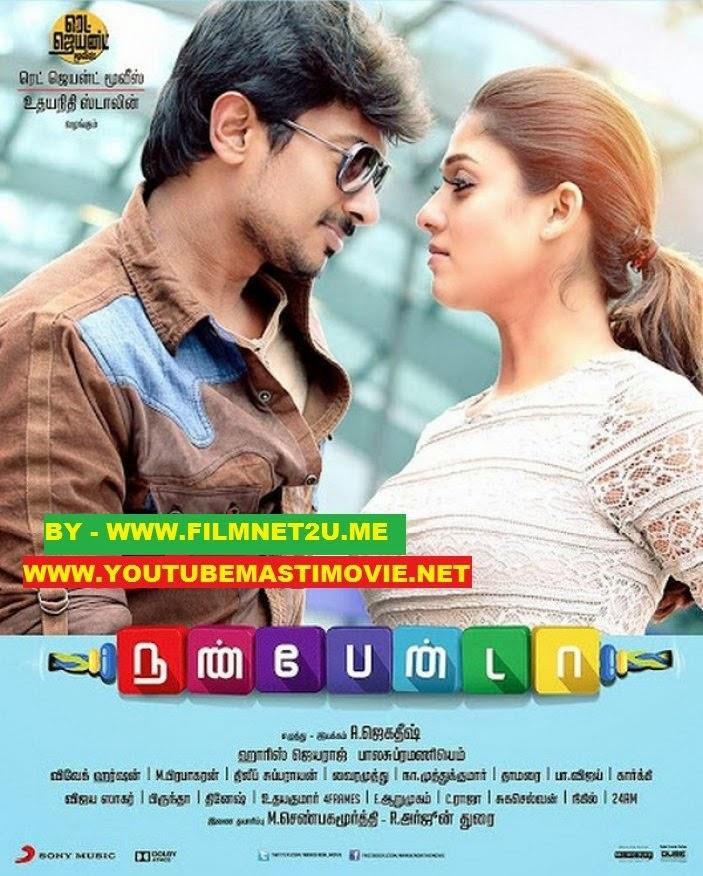Tamil HD Movies Free Download Tamil Lotus