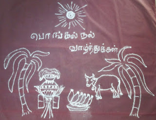 Pongal kolam without dots