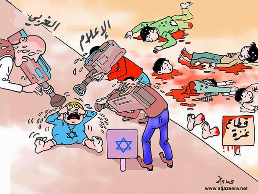 A grande mídia comercial e a cobertura do massacre do povo palestino por Israel.