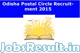 Odisha Postal Circle Recruitment 2015
