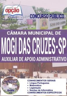 Apostila Câmara de Mogi das Cruzes 2016 - Auxiliar de Apoio Administrativo