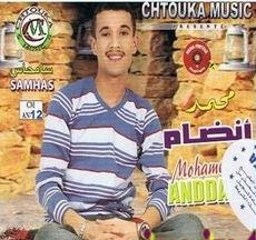 Mohamed Anddam-Smhas
