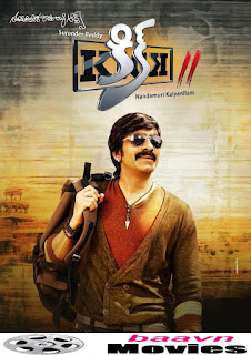 Kick 2 2015 Telugu | Action, Thriller | Movie Watch Online For Free Streaming