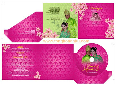 Undangan Pernikahan Model CD