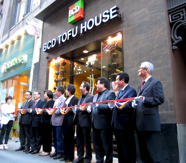 Image of Cutting ribbon opening ceremony at BCD Tofu House in Korea Town NYC, New York