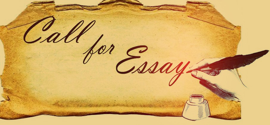 Call for Essay 2012
