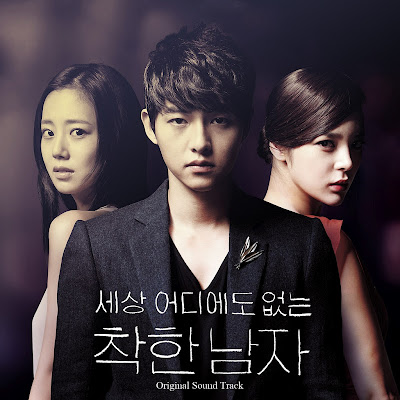 The Innocent Man South Korean Melodrama TV Series Korean Broadcasting System (KBS2)