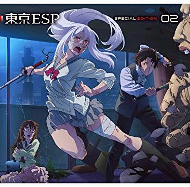 [MUSIC] Tokyo ESP Vol.2 Special Soundtrack CD 東京ESP 第2巻 特製サウンドトラックCD (2014.10.31/MP3/RAR)