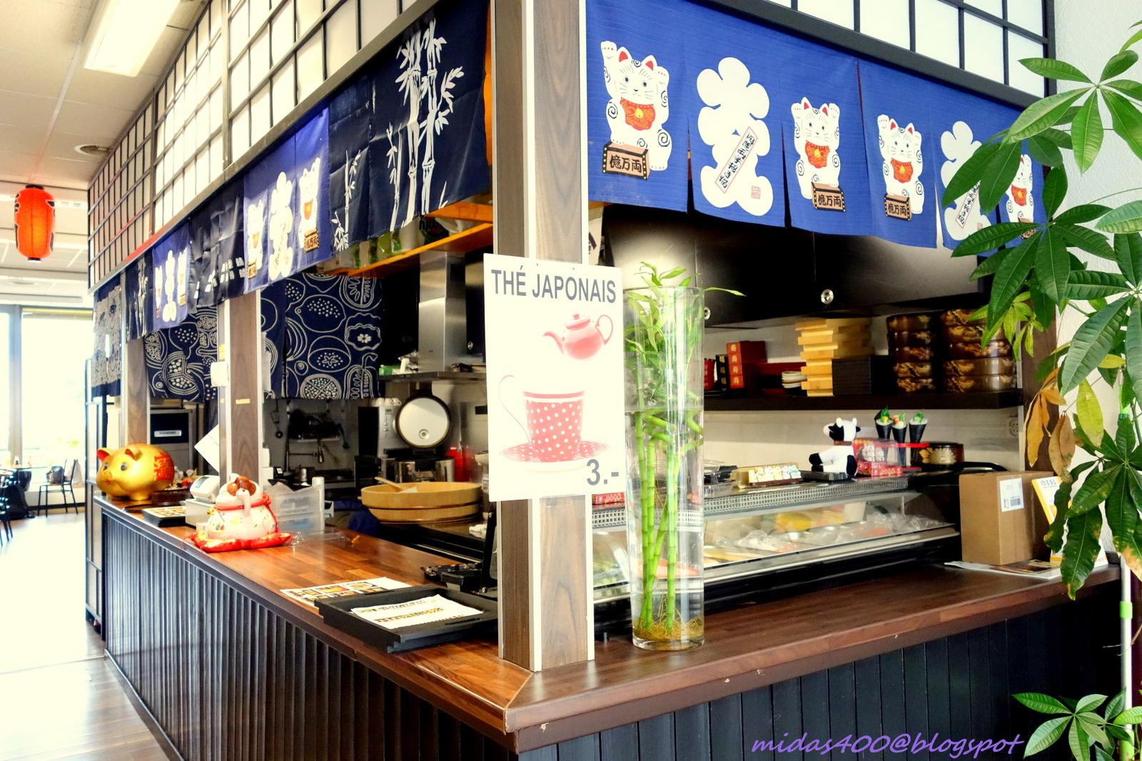 Midas Food Travel Blog Asian Restaurants Switzerland