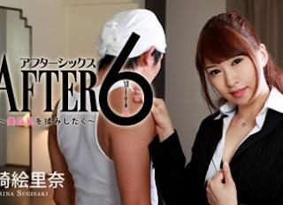 Heyzo 0978 Erina Sugisaki