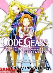 Code Geass: Nightmare of Nunnally