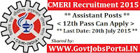CMERI Recruitment 2015