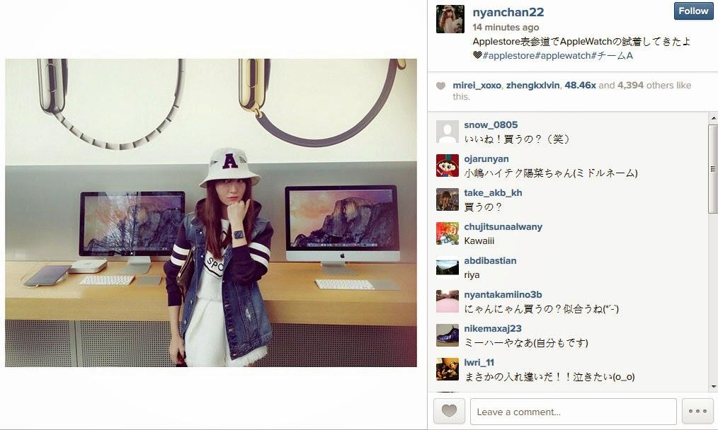 Akun-Instagram-Kojima-Haruna-Mencoba-Apple-Watch