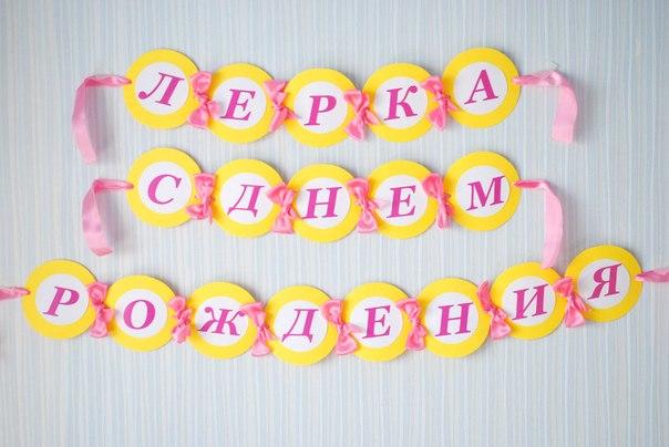 """Декор """"Фея Флора"""""""