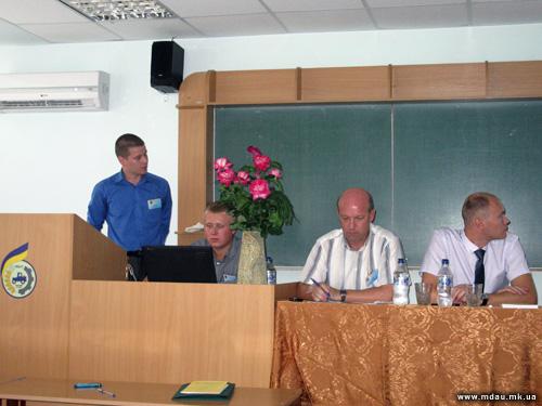 VІІ Міжнародна науково-практична конференція молодих учених, аспірантів і студентів