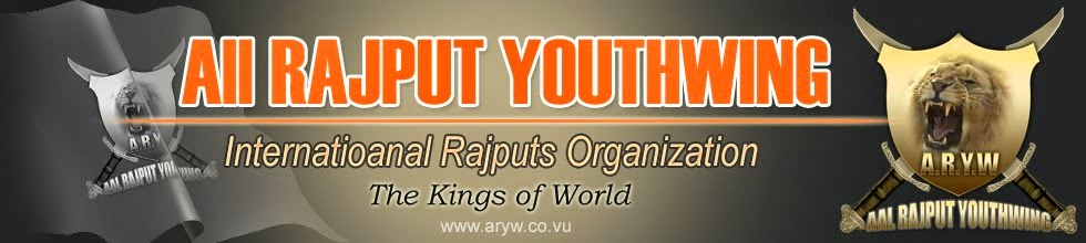 ALL RAJPUT YOUTHWING