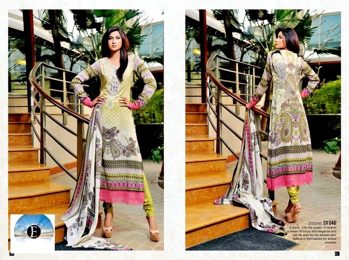 Latest Fashion of Angrakha