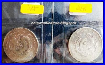 China, Szechuan Province $1 (silver)