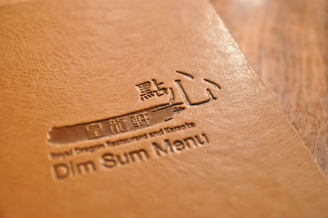 Royal+Dragon+Huang+Long+Xuan+dim+sum+restaurant+review+menu