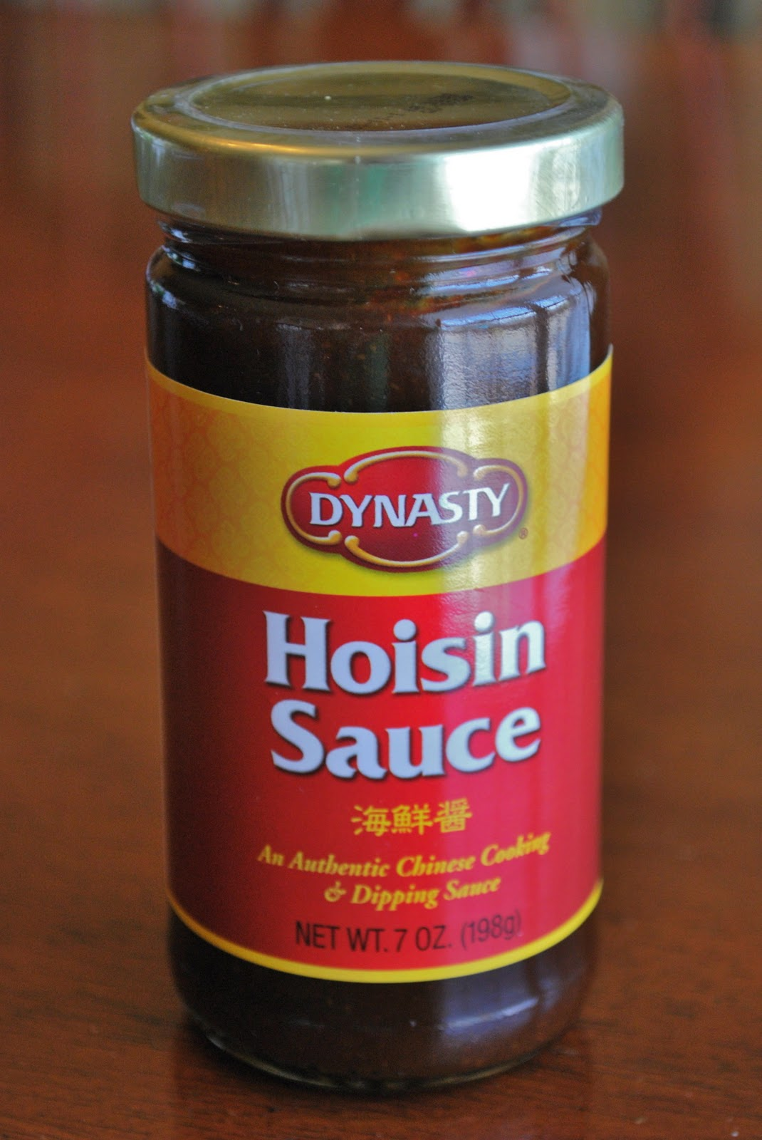Hoisin Sauce Recipe — Dishmaps