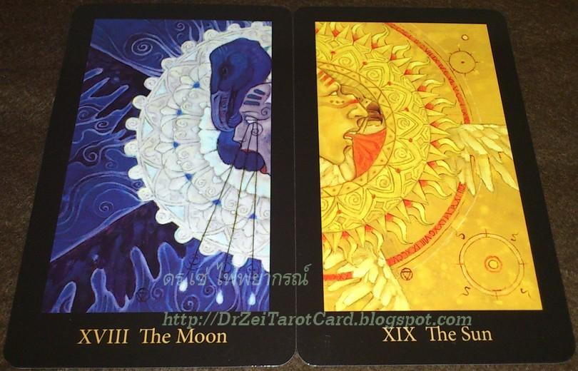 Mary el Tarot The Sun The Moon ไพ่เดอะซัน ไพ่เดอะมูน ความหมายไพ่ The Sun ไพ่ทาโรต์ ไพ่ยิปซี ไพ่ทาโร่ ไพ่ยิบซี กรอบดำ พื้นหลังไพ่