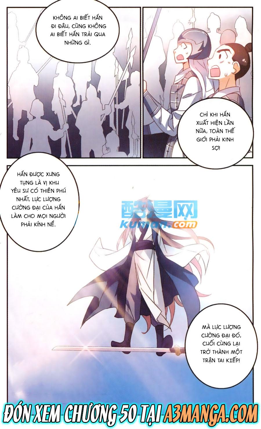 Tô Tịch Kỳ Quái