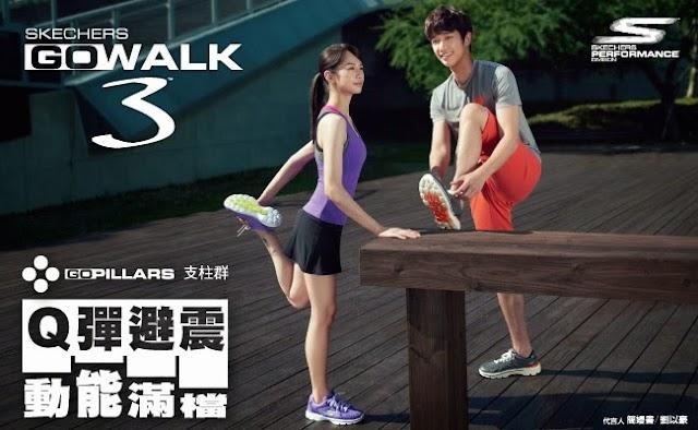 商品评价 | Skechers GoWalk 3 步步为盈