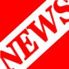Indie Author News