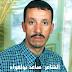 من شهد الشّهر فليصمه..