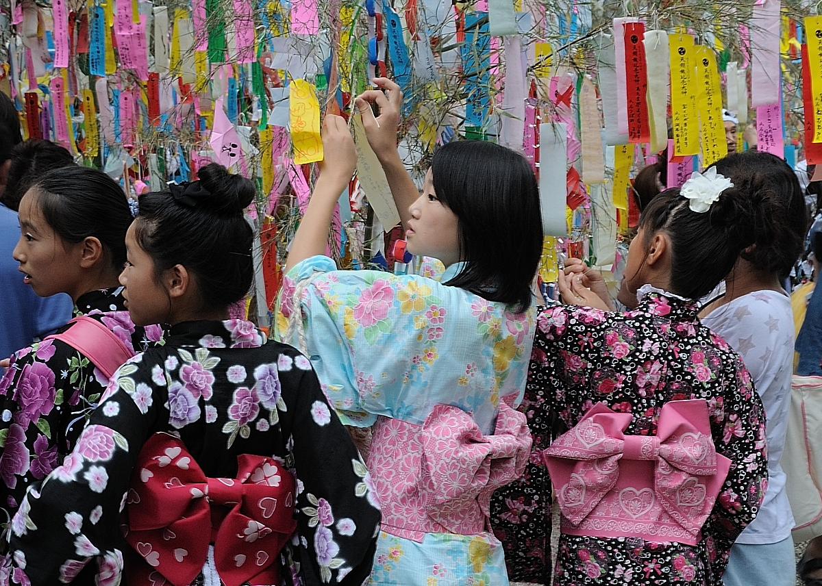 japanese festival essays The prime example of this is the world haiku festival 2000 organised by him in   haiku is the shortest form of japanese poetry, whereby poetic ideas and.