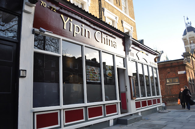 YiPin+China+Yi+Pin+Xiang+Liverpool+Road+Islington+review