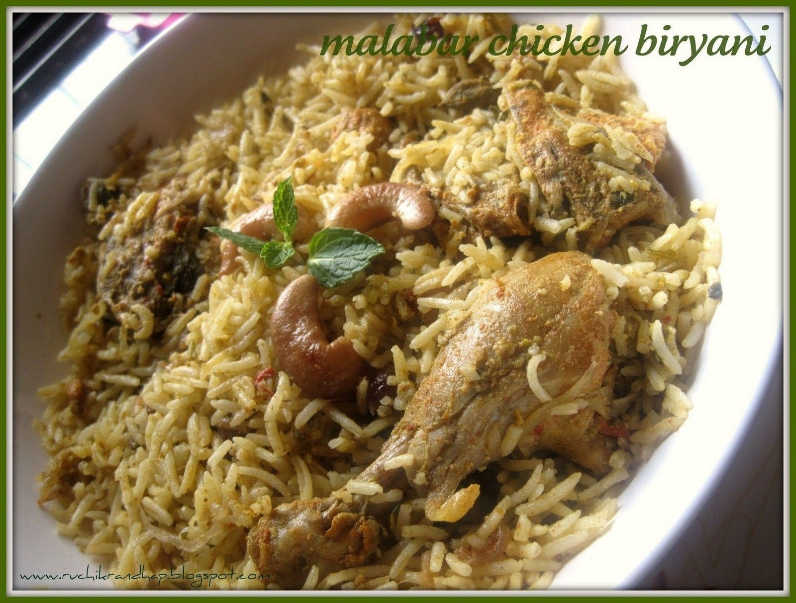Ruchik Randhap (Delicious Cooking): Malabar Chicken Biryani