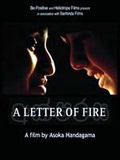 Огненное письмо / Aksharaya / A Letter of Fire.