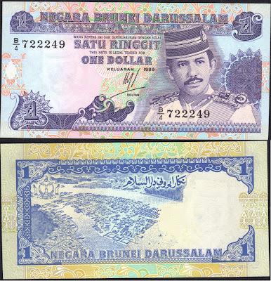 Brunei 1 Ringgit 1989 P# 13a