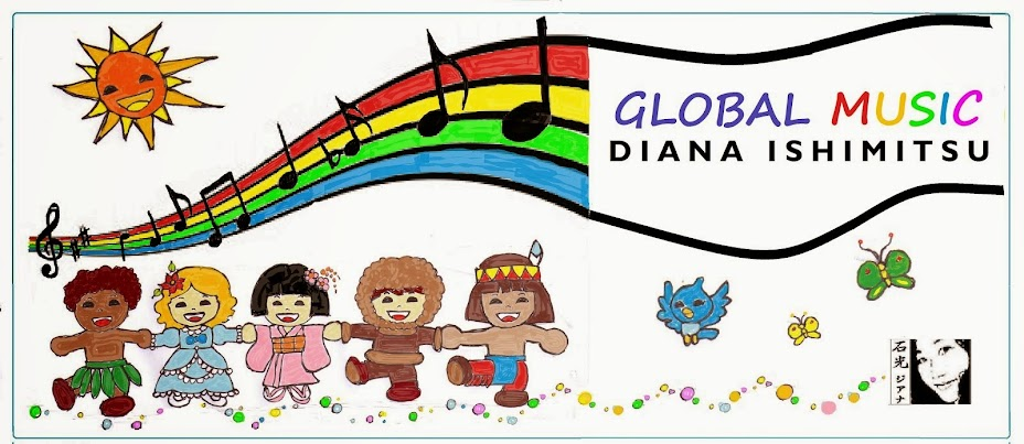 GLOBAL MUSIC DIANA ISHIMITSU
