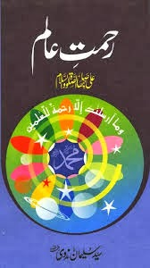 http://books.google.com.pk/books?id=WTi5AQAAQBAJ&lpg=PP1&pg=PP1#v=onepage&q&f=false